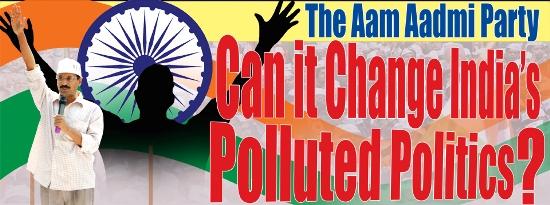 Arvind  Kejriwal aam aadmi party