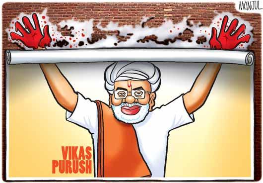 Narendra Modi Cartoon