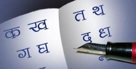 hindi-language