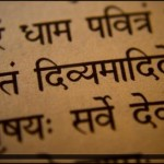 10 Interesting Facts about Sanskrit Language
