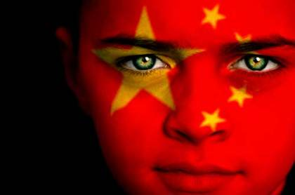 China Flag Face